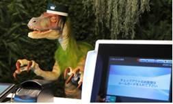 フロントの恐竜ロボット