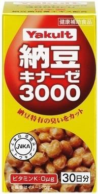 納豆特有の臭いがない納豆サプリメント