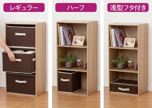 「DCMブランド 収納ボックス」のサイズは3種類