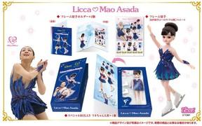 リカちゃんと浅田真央のコラボが実現! フレーム切手セット付スペシャルBOX