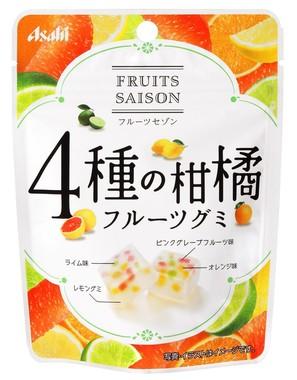 季節感あふれる柑橘系グミ