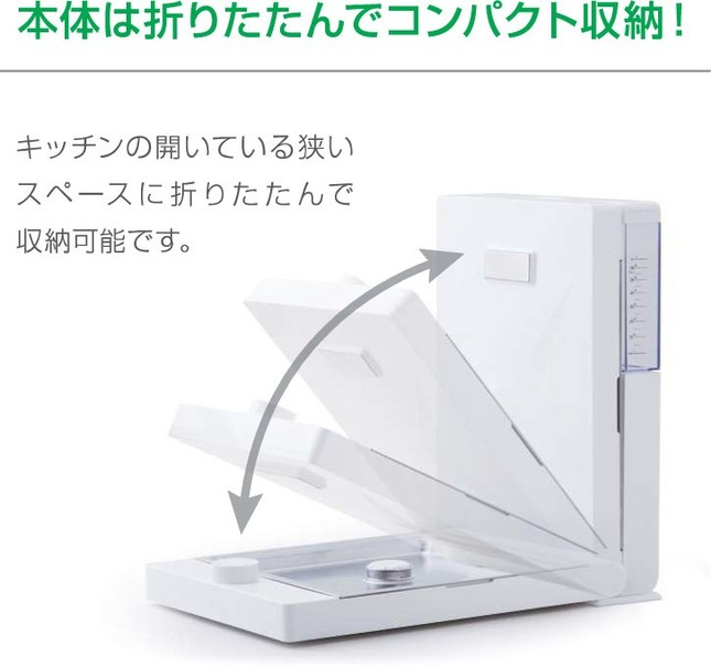 使用時は幅48cmが折り畳めば幅9.8cmとコンパクトに収納可能