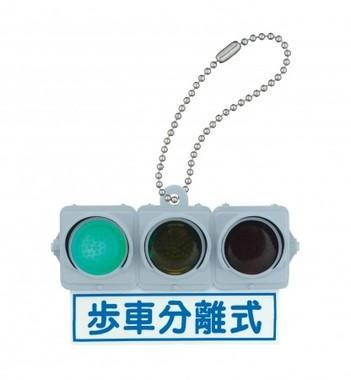 車両用信号灯器(青信号点灯)