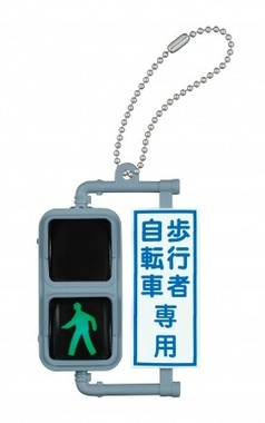 歩行者用信号灯器(青信号点灯)