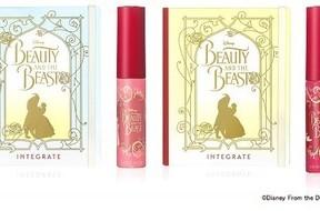 資生堂「インテグレート」、実写版「美女と野獣」コラボ商品を数量限定発売