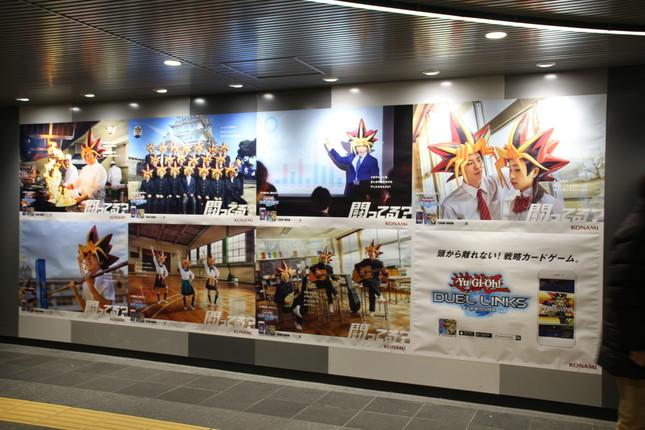 渋谷駅に広告が登場