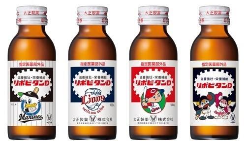 プロ野球球団ボトル第2弾!