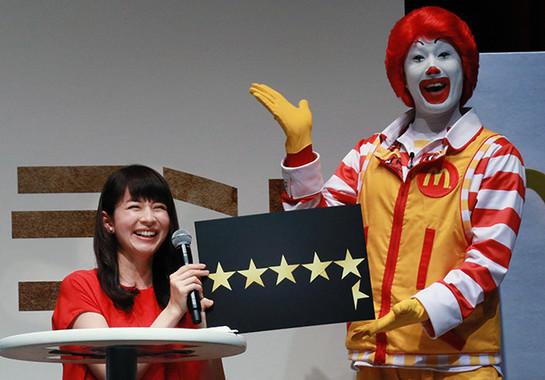 平井さんの「グラン」評価は…5つ星評価で星5+0.5個!