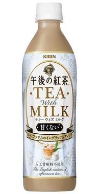 紅茶の本場の食事でもミルクティーは飲まれている