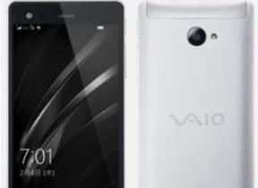 ソニーネット、格安SIM nuroモバイルにて「VAIO Phone A」を取り扱い開始