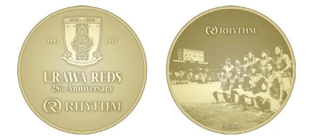 浦和レッズ設立25周年を記念した限定ウオッチ登場!