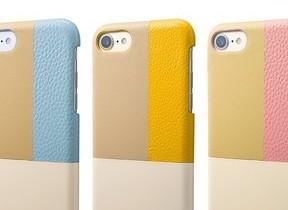 トリコロールカラーのiPhone ケース 革やエナメルなど素材の個性も活かす!