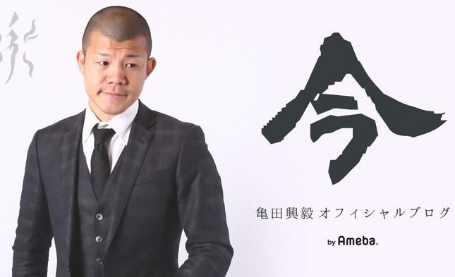 亀田選手の公式ブログより