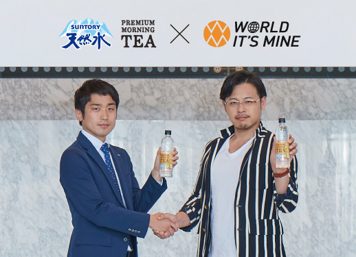 (写真左から)「サントリー天然水 PREMIUM MORNING TEA レモン」開発チーム担当者、瀬良社長