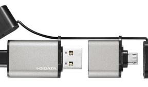 スマホ、PCのデータ共有がこれ1本! 便利なハイブリッド型USBメモリー