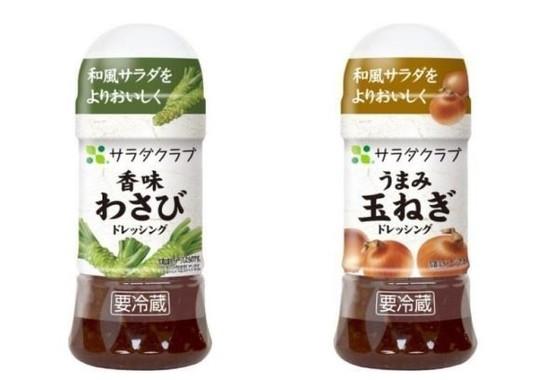 (左)香味わさび(右)うまみ玉ねぎ