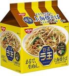 「日清ラ王 上海焼そば 5 食パック」発売 業界初のノンフライ麺焼そば