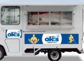 ダノンのヨーグルト「オイコス」、渋谷MORIで無料配布 キモかわキャラ「コバラちゃん」も出現