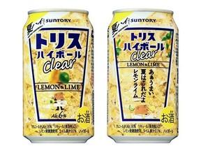サントリースピリッツ、爽やかな香りが夏らしい「トリスハイボール缶<レモン&ライム>」発売