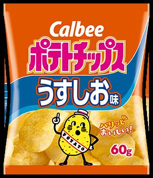カルビー ポテトチップス うすしお味 60g (カルビー) ※写真は公式サイトより