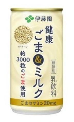 希少成分「ごまセサミン」を配合した乳飲料「健康ごま&ミルク」 伊藤園から