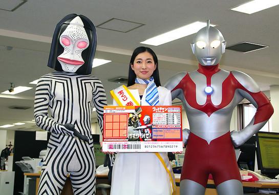 (左から)ダダ、第38期宝くじ幸運の女神、ウルトラマン