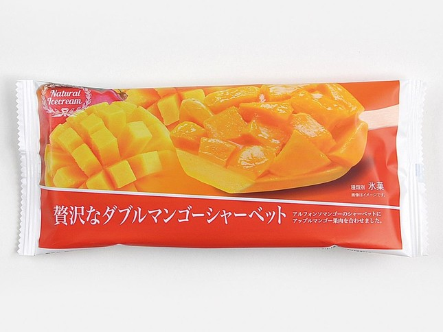 2種の濃厚なマンゴーの風味が口いっぱいに広がる