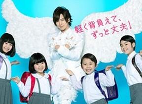 お手本ダンサーはDAIGOやSEIKIN ランドセル「天使のはね」、動画を使ったダンスコンテストを開催