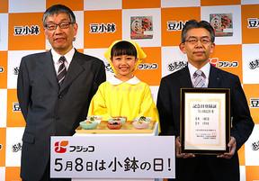 副菜をもっと豊かに 5月8日を「小鉢の日」として記念日認定
