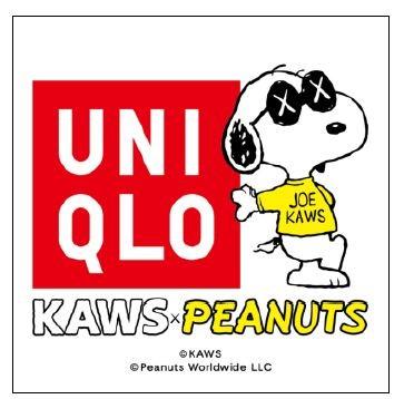 大人気コミック「PEANUTS」がKAWSの手で大変身!