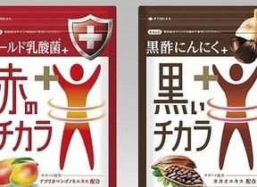 スマートサポート成分配合 「シールド乳酸菌+赤のチカラ」と「黒酢にんにく+黒いチカラ」