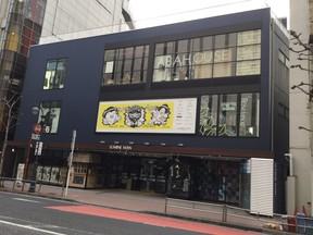 ルミネマン渋谷が閉店 8年の歴史に幕――