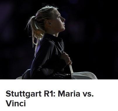 シャラポワがポルシェ・テニス・グランプリで復帰する(画像はシャラポワ公式サイトから)