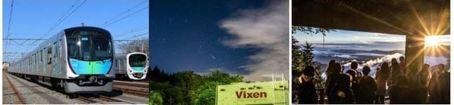 日本屈指のパワースポット三峯神社で絶景の雲海&星空観賞