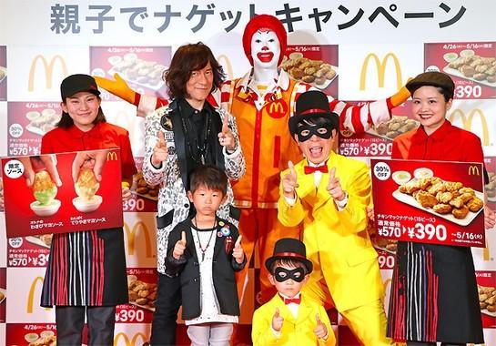 (クルーをはさんで左から)ダイアモンド☆ユカイさん、頼音くん、ドナルド、怪盗ちびナゲッツ、怪盗ナゲッツ