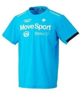 水分に反応して吸熱反応 キシリトールをプリントしたトレーニング用Tシャツ
