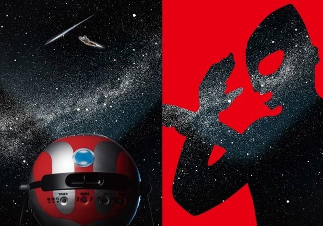 ウルトラマン&セブンの世界観とともに星空を満喫