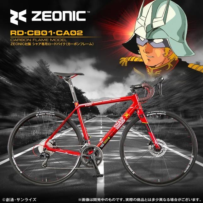 D-CB01-CA02 ZEONIC社製 シャア専用ロードバイク(カーボンフレーム)