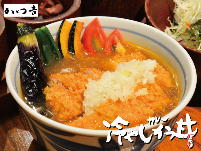 渋谷店限定 冷やしカレーかつ丼