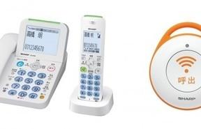 ワンタッチで家族へ連絡 詐欺対策も強化したシャープのコードレス電話機3モデル