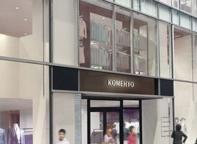 「コメ兵」初のメンズ専門店 5000点そろう「KOMEHYO新宿店 ANNEX」オープン