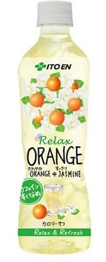 ジャスミンと相性の良いオレンジを組み合わせたリラックスティー