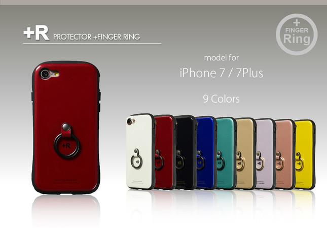 背面に「RING」をプラス 好みやファッションに合わせられる全9色