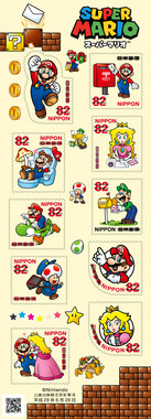 この切手でしか見られないオリジナルデザインを含む10枚