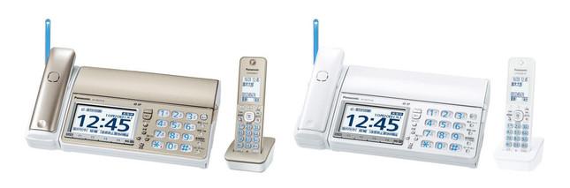 分かりやすい着信&迷惑電話ブロック、必要に応じて選べる2モデル