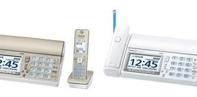 パナソニックのファクス「おたっくす」 音と光で着信に気づきやすい&迷惑電話防止機能充実の2モデル