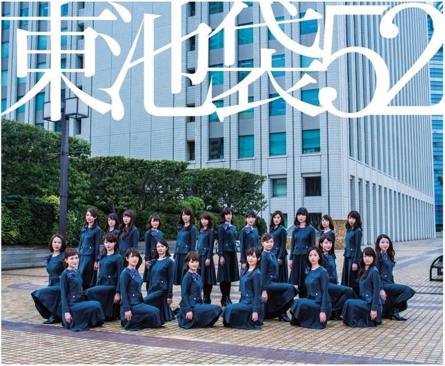 新アイドルグループ「東池袋52」。背景に写っているビルはサンシャイン60