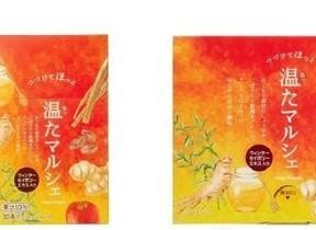 夏場の冷えにぴったり スティックタイプの飲料「温(あっ)たマルシェ」通販限定発売