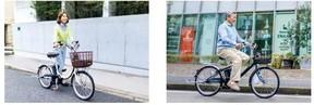 新開発の「液晶かんたんスイッチ」搭載 電動アシスト自転車「PAS SION」2017年モデル発売