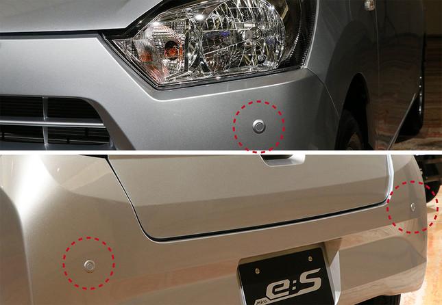 新型「ミラ イース」のスマアシIIIグレードは、軽で初めてコーナーセンサーをクルマの四隅に標準装備